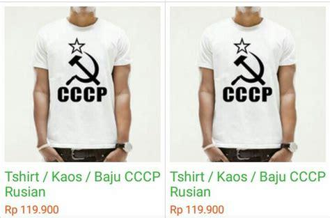T Shirt Warkop heboh jual t shirt komunis nusantarakini
