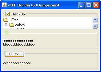 java swing jcomponent borderにjcomponentを配置 java swing tips