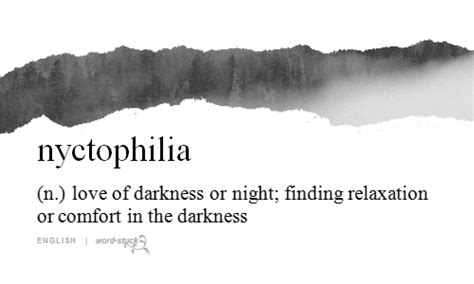 noun for comfortable love submission night dark n relax darkness english