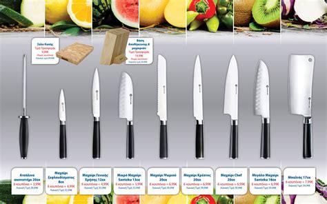 Good Kitchen Knives Schulte Ufer Professional Knives