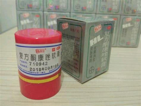 salep kl hl pi kang wang krim obat gatal jamur panu