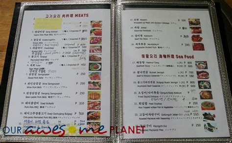 Korean Garden Menu by Manna Korea Garden Our Awesome Planet