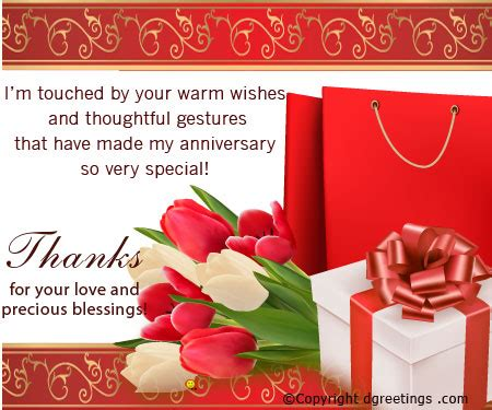 Wedding Anniversary Wishes Thank You by Pics Photos Morning Greetings Photos
