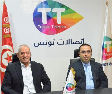 siege tunisie telecom houcine abassi en visite chez tunisie telecom