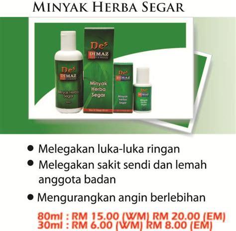 Minyak Herba Pak Haji dimaz delima industries sdn bhd produk