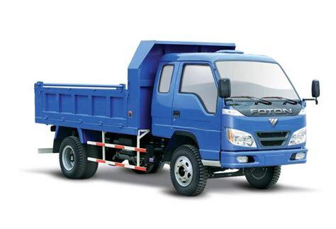 foton motors foton dump truck zhucheng motors plant beiqi foton motor