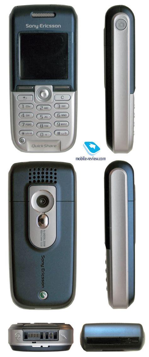 Antena Sony Ericsson K300 recordas cual fue tu primer telefono celular taringa