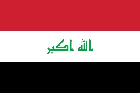 flags of the world red white black iraq flag description government