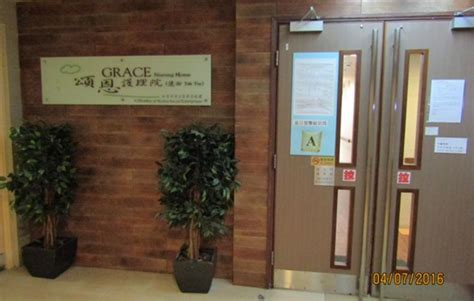 swd elderly information website grace nursing home tak tin