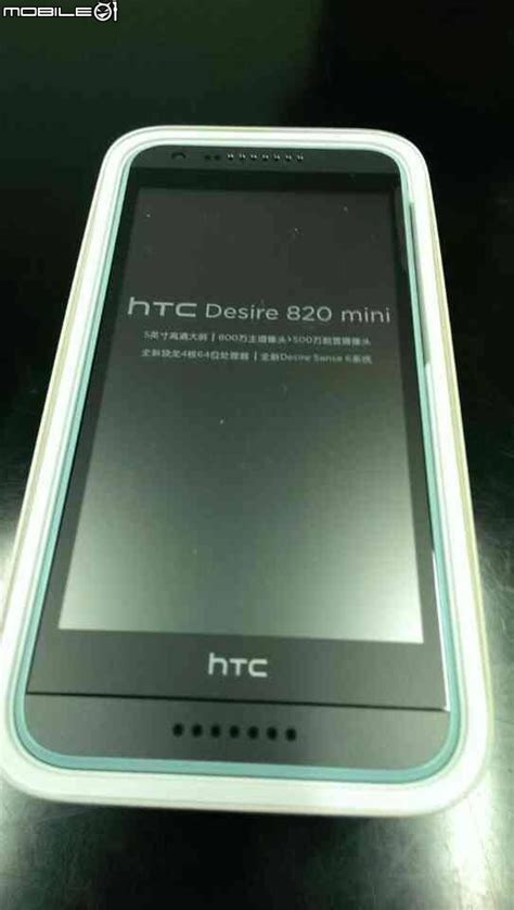 Htc D820mu Mini By Wehandphone htc desire 620 dual sim 開箱啦 htc android 手機討論區