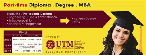 Temple Mba Global Mba Credits by Banner 03 Part Time Diploma Degree Mba In Johor Bahru