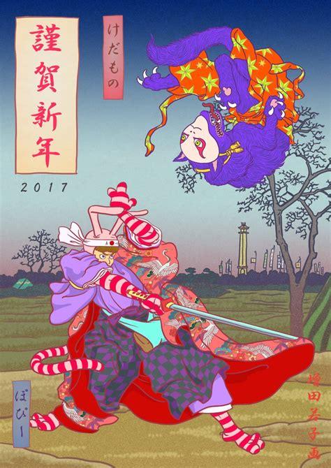 ryuji masuda  twitter happy  year     world  year