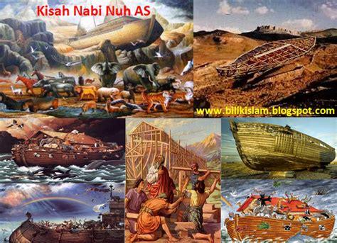film yang menceritakan kisah nabi nuh kisah nabi nuh as cerita untuk anak bilik islam