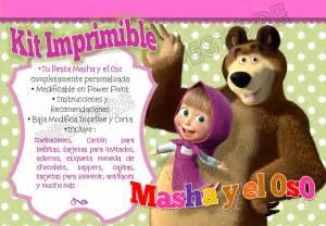 kit imprimible masha el oso fiesta cotill 243 personalizado bs 2 500 00 en mercado libre