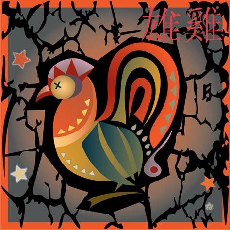 Das Jahr 2015 Horoskop by Chinesisches Jahreshoroskop 2015 Das Jahr Der Ziege