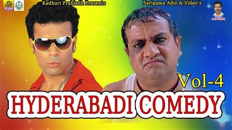 comedy film video dawnload hyderabadi comedy paisa potti problem torrent