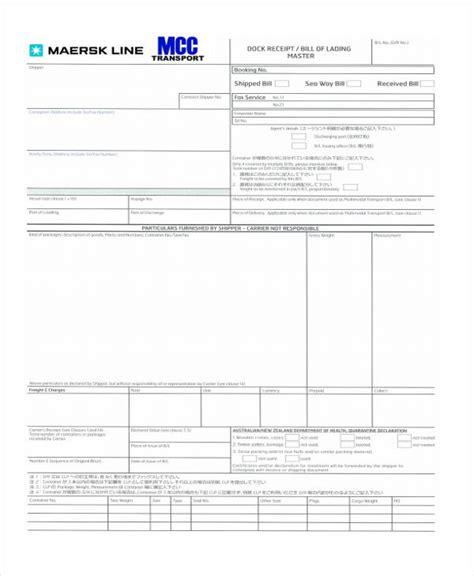 dock receipt template 8 bill receipt templates free sle exle format