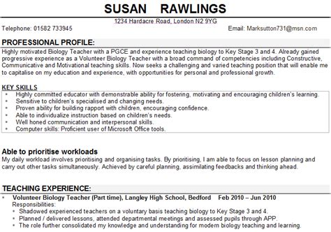 Sle Resume Format For Teaching Profession by Sle Resume Teaching Professional