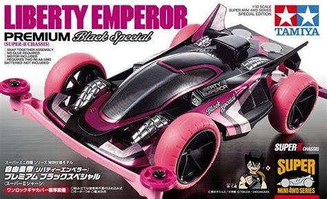 Tamiya 18067 Premium Set 95362 tamiya liberty emperor premium black special ii chassis