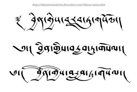tattoo designs sanskrit writing tibetan