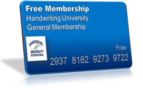 fan club membership card template membership enrollment
