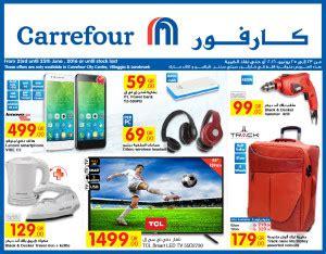anker jarir power bank qatar i discounts