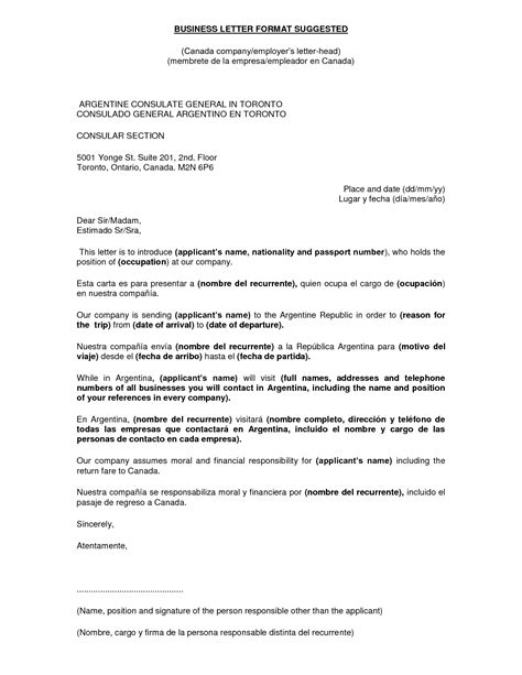 Best Photos Of Business Letter best business letter format