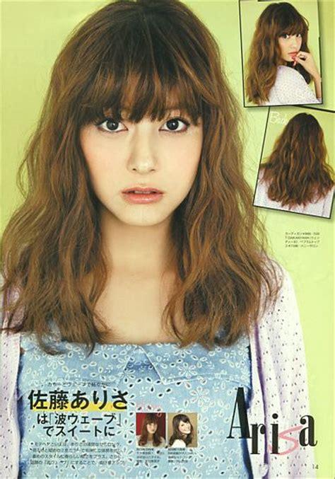 japanese hair magazine 17 best images about satou alisa on pinterest models