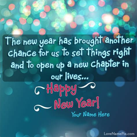name of new year write name on happy new year 2016 wishes picture