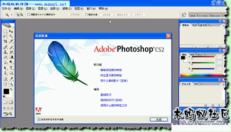 serial number install full version adobe photoshop cs2 namefiles blog