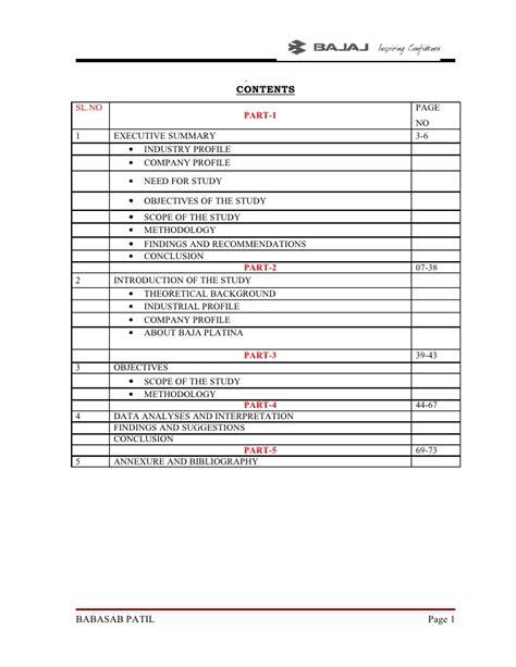 bajaj insurance customer login consumer satisfaction level of bajaj bike project report