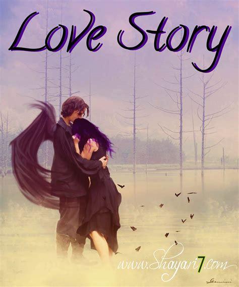 heart touching love heart touching sad love story in hindi language shayari7