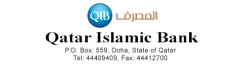 qatar islamic bank qatar islamic bank qib in doha qatar companies qatar