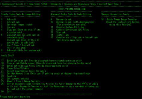 apk multi tool apk multi toolを使うためにイチからセットアップしてみた その3 rhasm net