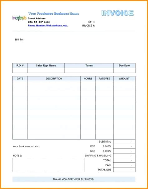 Fillable Receipt Template Blank Invoice Word Fillable Commercial Invoice Template Fillable Invoice Template Word