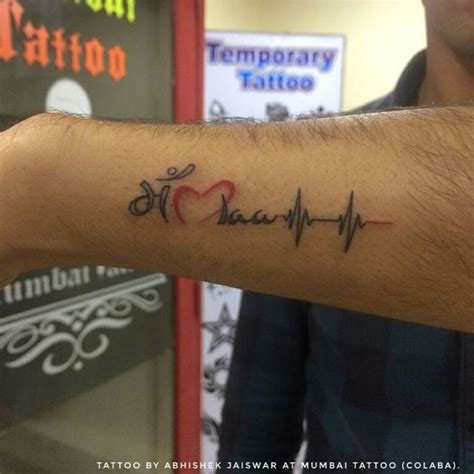 tattoo maker in colaba 57 best tattoos images on pinterest tattoo ideas