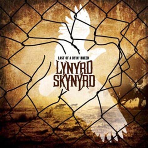 lynyrd skynyrd albums ranked last of a dyin breed