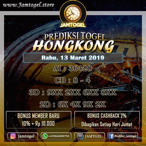 jamtogel prediksi togel hongkong ayo gabung bersama   wwwjamtogelstore bonus  member