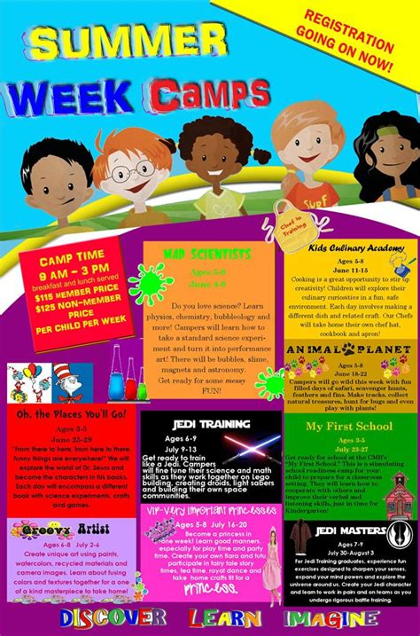 summer themed events 71 best images about preschool summer c on pinterest