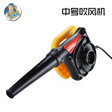 Hair Dryer Pc Dust anjie shun professional cafes home computer hair