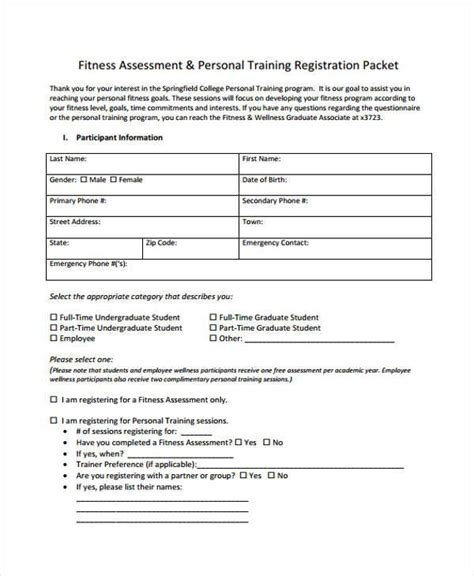 Nasm Data Section by Fitness Assessment Form Physical Fitness Assessment Form