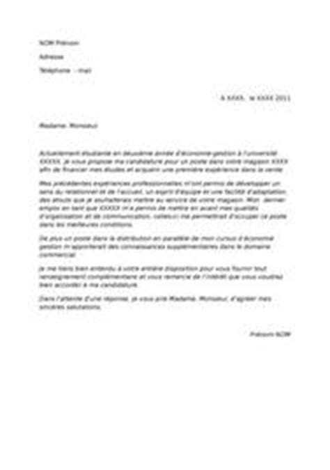 Lettre De Motivation De Week End Lettre De Motivation Emploi 233 Tudiant Supermarch 233 Application Cover Letter