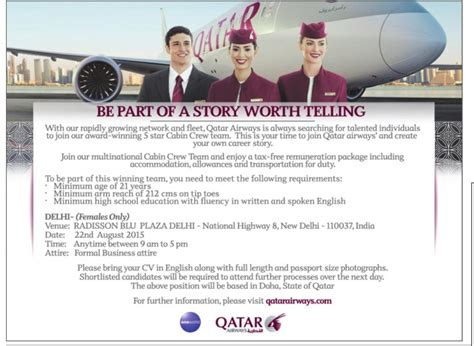 cabin crew qualification qatar airways recruitment 2015 cabin crew other