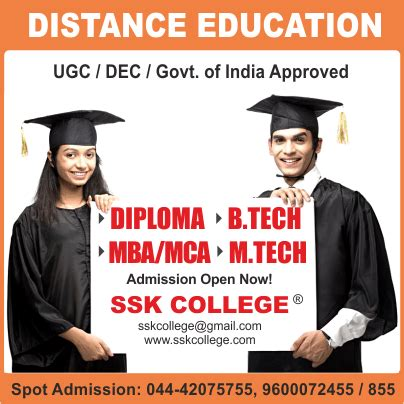 Mba Distance Learning In India Aicte Approved by Ssk College Distance Education In India M Tech B Autos Post