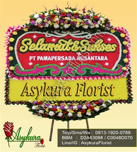 Jual Karangan Bunga Ucapan Selamat Dan Sukses by Bunga Papan Selamat Dan Sukses Bungalapak Toko Bunga