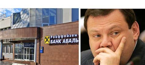 bank aval kiev mikhail fridman s alfa bank on the go may buy bank in