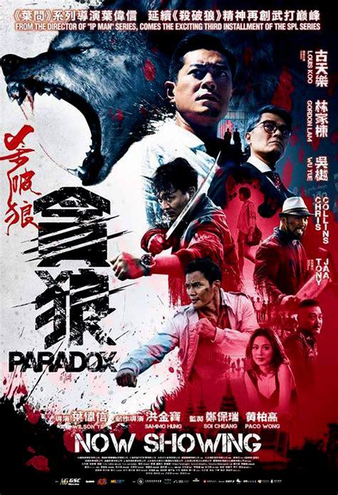 film cina blu cityonfire com action asian cinema reviews film news