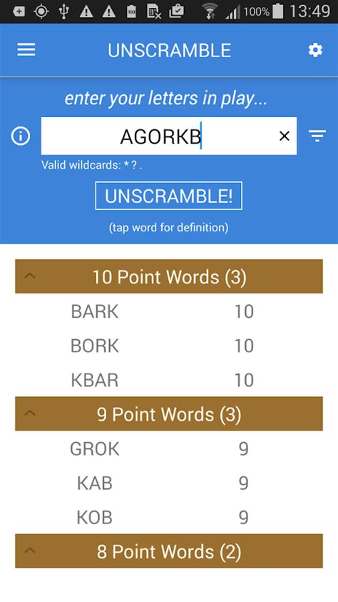 unscramble for scrabble unscramble letters android apps on play