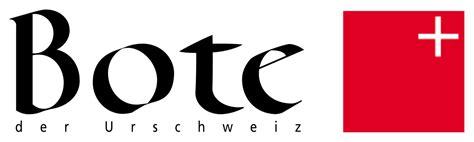 boten der urschweiz datei logo des boten der urschweiz svg wikipedia