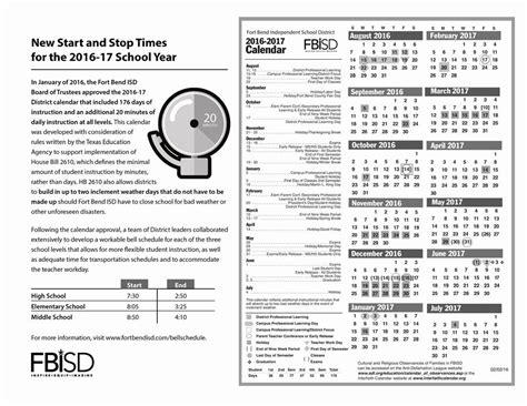 Dulles Calendar Dulles High School Homepage